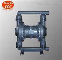 气动隔膜泵的价格