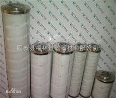HC4704FKP16H颇尔液压滤芯厂家