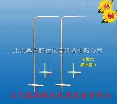 鑫骉牌L型6*200标准皮托管,多用途靠背管使用寿命