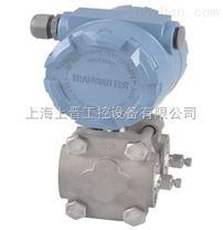 PO1151压力/压差变送器,传感器