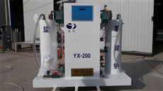 吉林白城二氧化氯发生器微电脑控制仪 操作规程