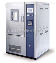 HX-6058A可程式恒溫恒濕試驗機
