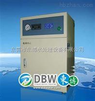 東博DBW實驗室純水betway必威手機版官網/實驗室超純水betway必威手機版官網