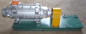 BYGG高温高压多级水泵