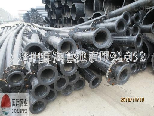 礦粉輸送管 耐磨精礦粉輸送管選材