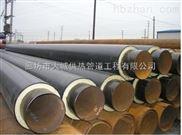 塑套鋼熱水直埋管 聚氨酯管道保溫材料