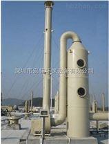 印染厂大型PP废气净化塔