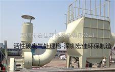 HJ-ZY-09活性炭高效吸附塔