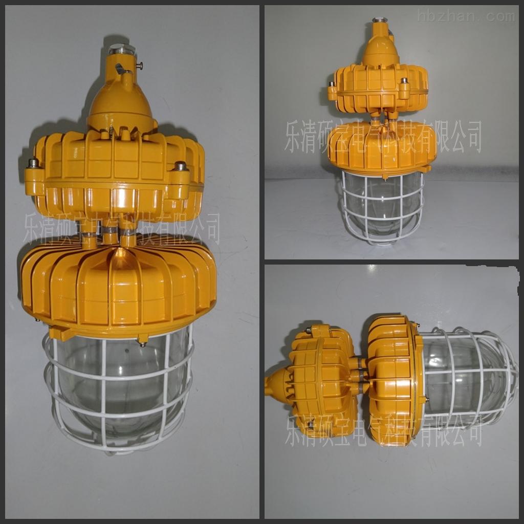 CCD94防爆无极灯产品批发/CCD94高频防爆无极灯