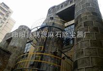 雙塔式麻石脫硫除塵器