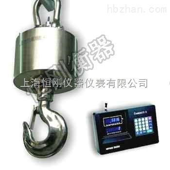 30吨防磁防热电子吊磅秤