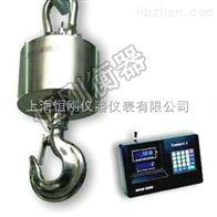 30吨防磁防热耐高温电子吊磅秤