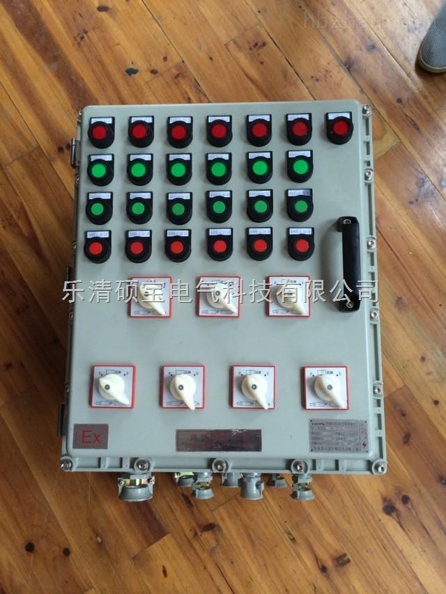 防爆配电箱BXM51-4K