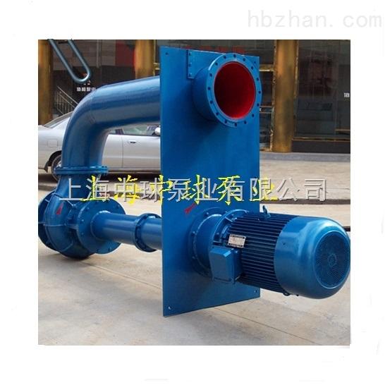 200YW250-22-30液下排污泵