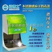 食品GMP領導品牌全新一代不鏽鋼手消毒器