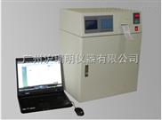 LY-07型BOD速测仪产品(国内创液体流路自动切换)