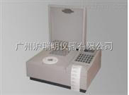 LY-C1型COD速测仪采用先进的光学