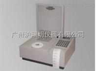 LY-C1型COD速測儀采用先進的光學