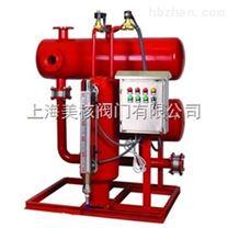 蒸汽凝结水自动回收装置