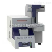 Thermo Plus EVO DSC係列差示掃描量熱儀