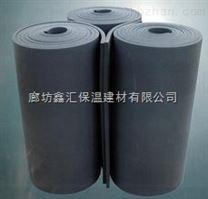 鋁箔橡塑保溫材料&橡塑廠家直銷