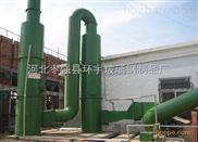 湿法沼气脱硫设备-沼气脱硫塔