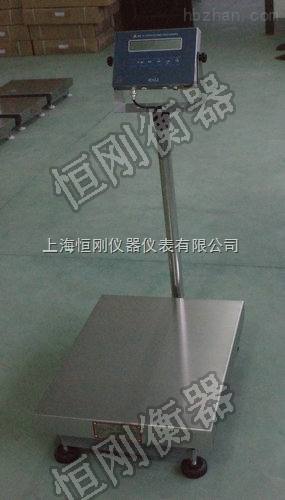 江山市100公斤防爆电子计重台称有库存