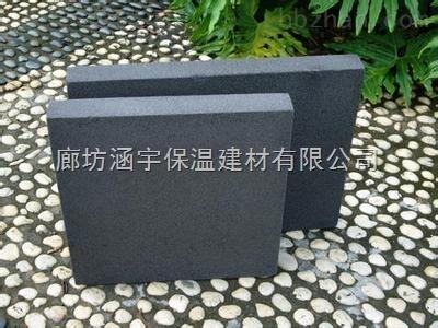 A级防火水泥发泡外墙保温板价格