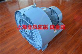中国台湾旋涡高压风机