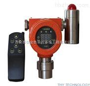 THY-FDAM係列有毒氣體探測器(帶顯示、聲光報警)