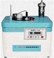 厂家供应氧弹式热量计XRY-1A型(数显)
