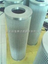 Hy-Pro-150*600(福林)海普洛滤油机滤芯