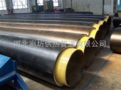 河北邯郸预制保温管价格 聚氨酯保温管厂家