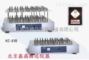 鑫骉台式HZ-81型回转式振荡器技术参数(双层)