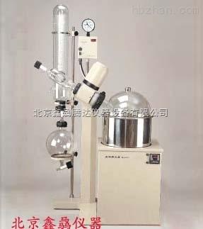 供应旋转蒸发器20L RE-5220型技术参数