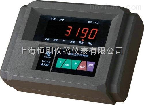 XK3190—A27E地磅显示器售后