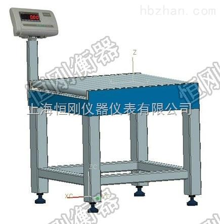 50公斤滚筒电子秤