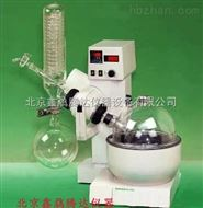 北京多功能旋转蒸发器RE-2000B型原理