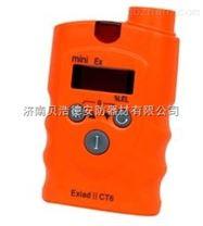 RBBJ-T 便攜式氫氣泄漏報警器
