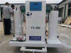 宁夏二氧化氯发生器反应原理 操作规程