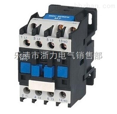 交流接触器cjx2-2510
