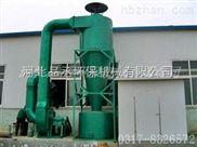 BLS-8L湿式立窑除尘器价格/双塔湿式立窑除尘器