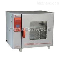 BGZ-240鼓風干燥箱(上海博迅)BGZ-240