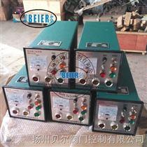 DKX-ZC抽屉式电动阀门控制箱