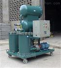 汽轮机油过滤脱水聚结分离滤油机