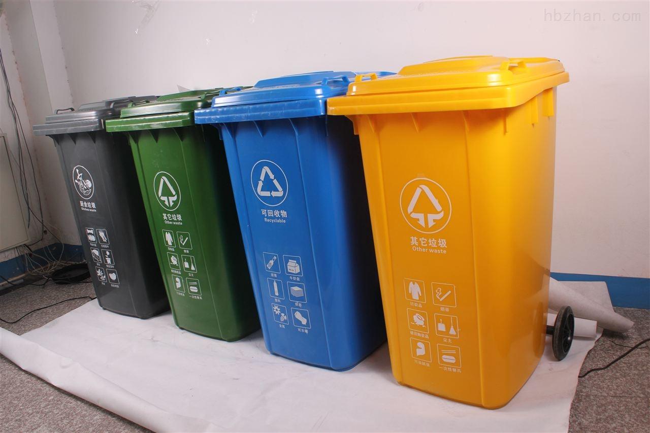 上海塑料环卫垃圾桶厂家