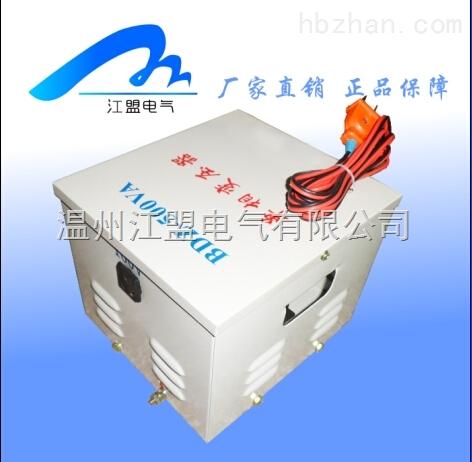 bk-500va单相变压器220v转36v照明变压器行