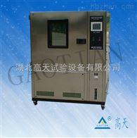 GT-T高温低温循环交变试验箱