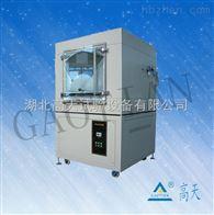 GT-SC仪器防尘测试箱,砂尘试验箱