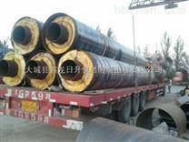 茂名预钢套钢直埋保温管生产厂家